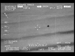 Aguadilla, Puerto Rico, Coast Guard UFO Video