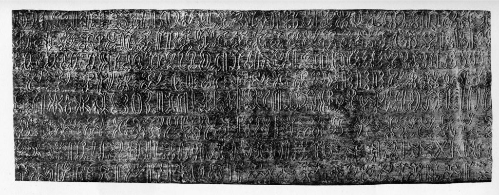 Rongorongo - writings on wooden tablets